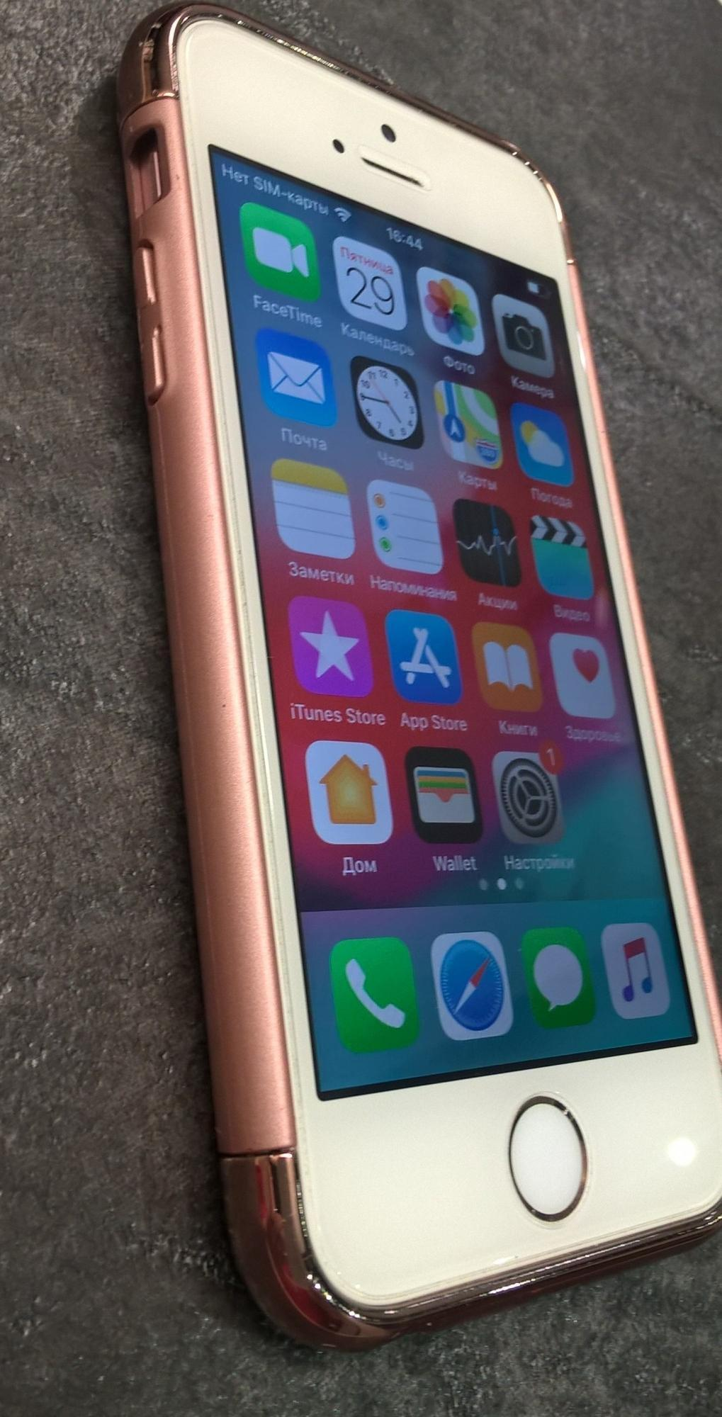 cc88e251463 Mobiiltelefonid Apple IPHONE SE 32GB ROSE GOLD - Luutar