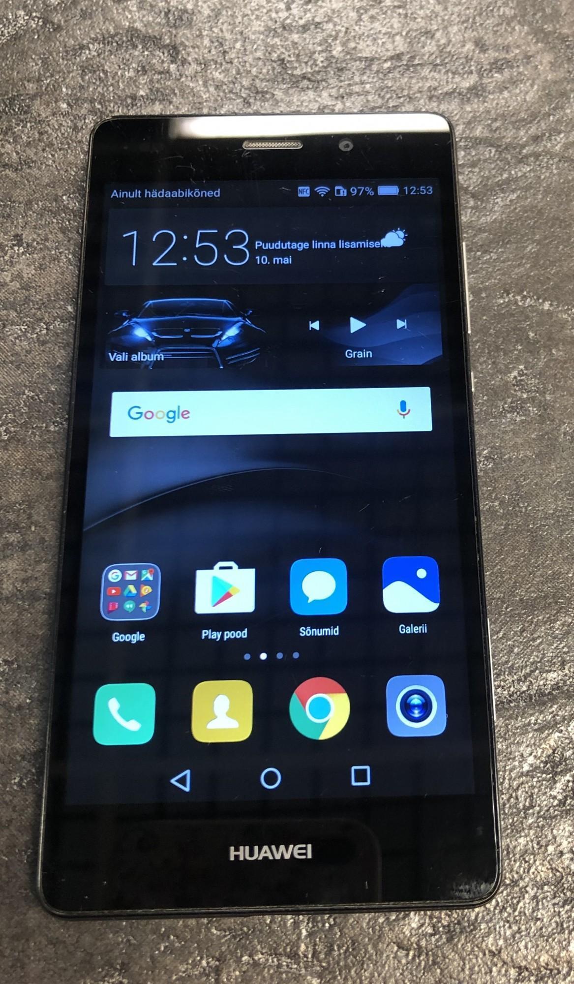 2a3e9c69ceb Mobiiltelefonid Huawei P8 Lite - Luutar