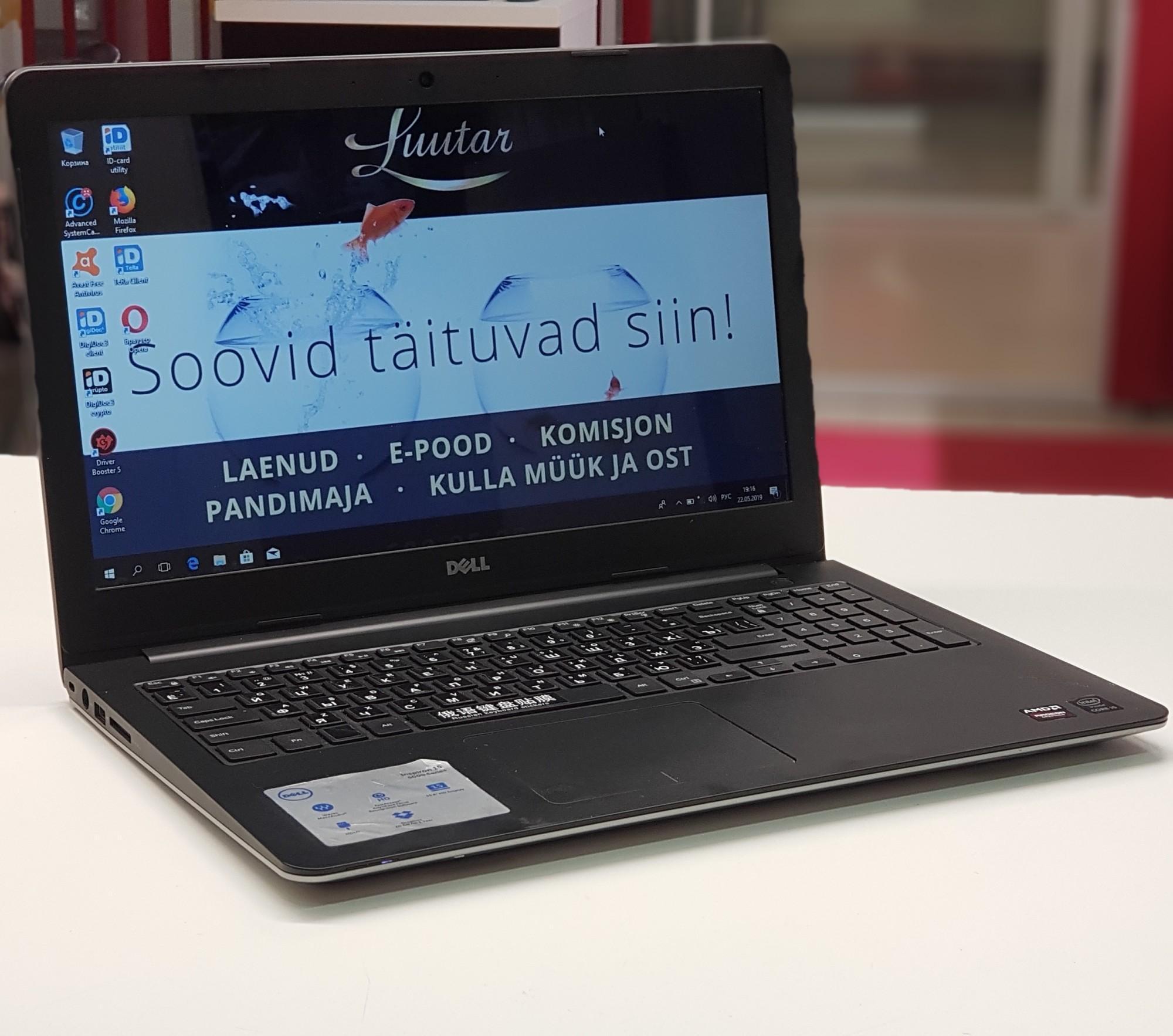 b334fea5500 Sülearvutid Dell Inspirion 15 - Luutar